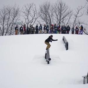 slopestyle-300?v=1
