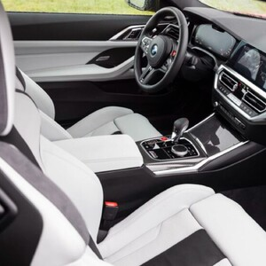 2021_bmw_m4_competition_silverstone_merino_leather__02-830x553-300?v=1