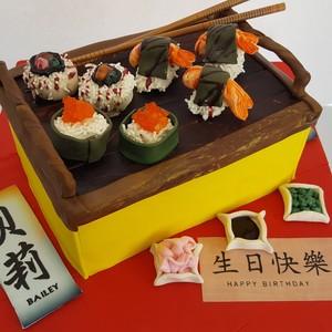sushi%20cake-300?v=4