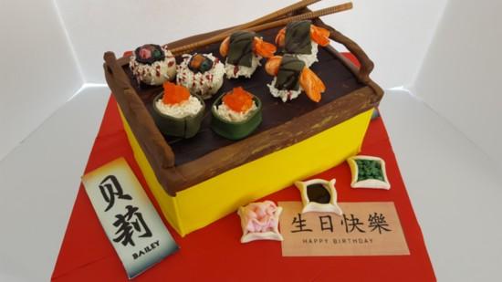 sushi%20cake-550?v=4