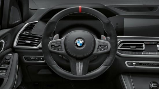 steering%20wheel-550?v=1